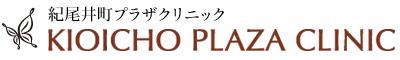 毛髪再生医療外来 紀尾井町プラザクリニック監修 HARG